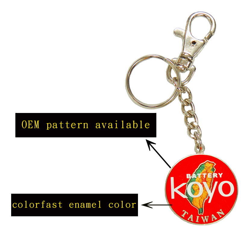 Custom Enamel Key Chain | Cloisonne Key Chain